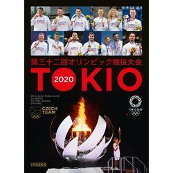 Tokio 2020 - Oficiální...